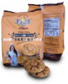 Cookie biscuit - Black Sesame Cookie
