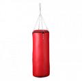 SB-90 Punching Bag