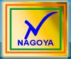 Nagoya Plastic Industry Sdn. Bhd., Kulim