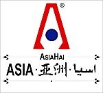 AsiaHai Industries Sdn. Bhd, Sekudai