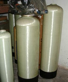 Order Chilled Water Treatment