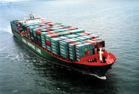Order Shipping agency