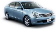 Rental Cars Nissan Sylphy 2.0 CVT Automatic