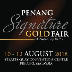 Penang Signature Gold Fair (PSG) 2018