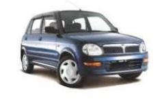 Rental Car Perodua Kelisa (Auto)