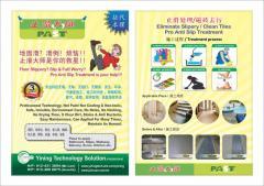 Pro Anti Slip Treatment